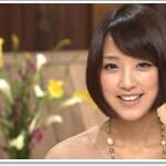 竹内由恵の実家と彼氏の存在!性格や英語のレベルは?